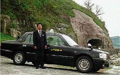 輪島タクシー株式会社・コース料金10%割引!