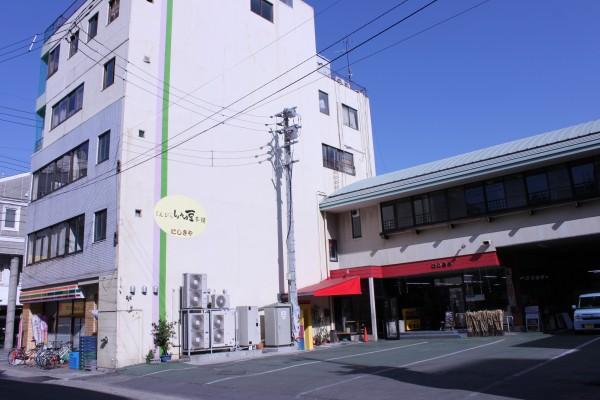 にしきや・和三盆体験100円引き