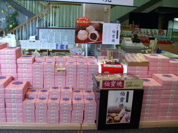 スウィートランドTAKARA・お菓子プレゼント