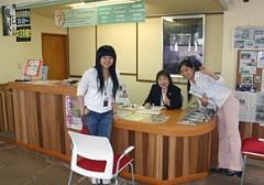 登別ゲートウェイセンター・登別温泉の秘密に迫る、散策ガイド!