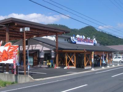 丹後橋立IC・与謝ICよりお越しのお客様へ、この画像店舗を目印にお越し下さいませ(*^_^*)