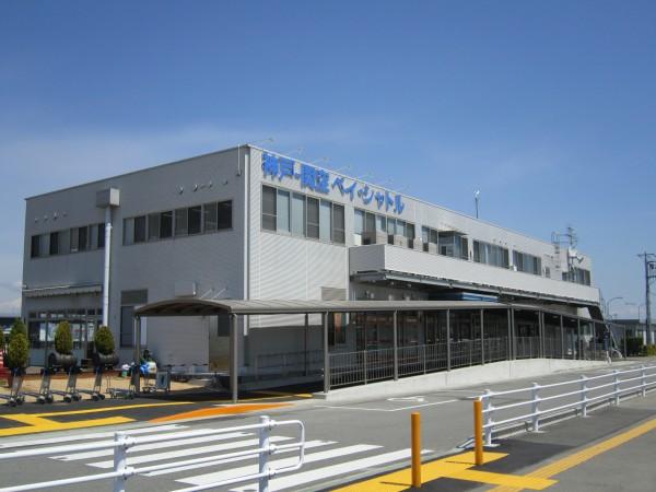 神戸-関空ベイ・シャトル・【期間限定割引】神戸⇔関空間約30分の高速船!