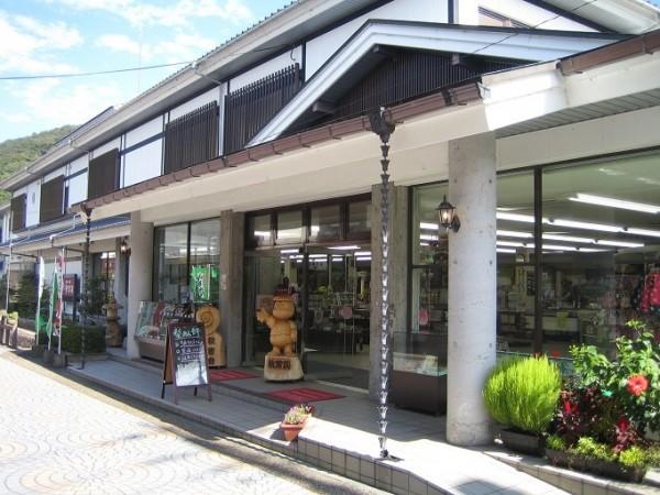 観光会館 安富屋・天然石お守りプレゼント!!