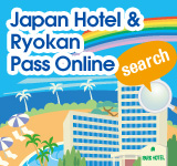 japan hotel and ryokan poss online