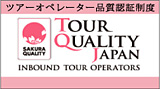tour quality japan