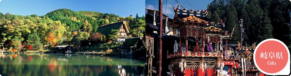 遊ぷらざ 得観光クーポンマークの施設がお得な観光クーポンを公開中です 岐阜県