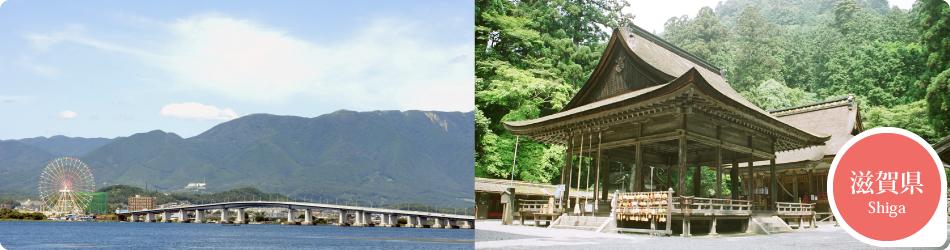 遊ぷらざ 得観光クーポンマークの施設がお得な観光クーポンを公開中です 滋賀県