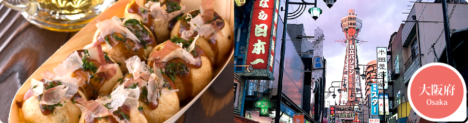 遊ぷらざ 得観光クーポンマークの施設がお得な観光クーポンを公開中です 大阪府