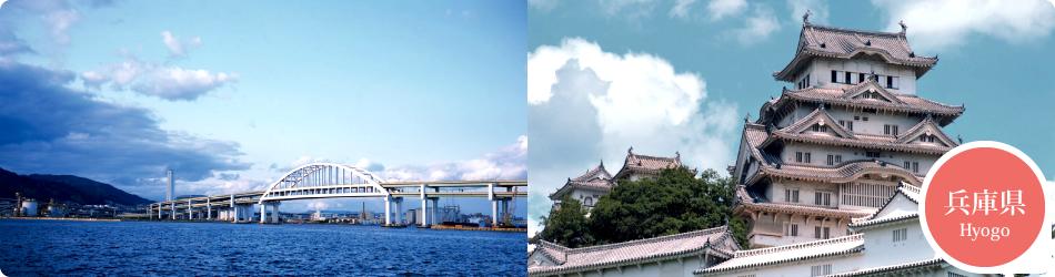 遊ぷらざ 得観光クーポンマークの施設がお得な観光クーポンを公開中です 兵庫県