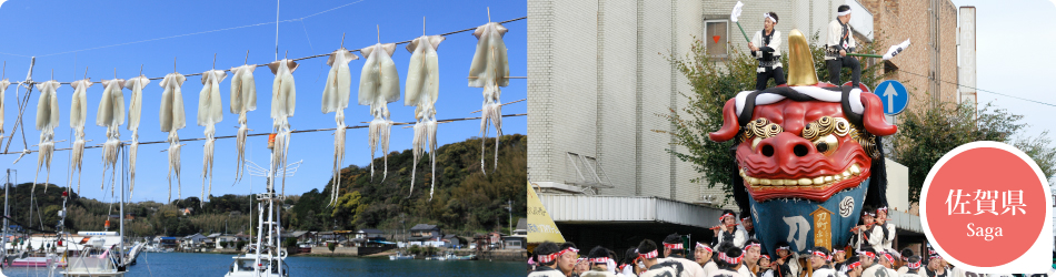 遊ぷらざ 得観光クーポンマークの施設がお得な観光クーポンを公開中です 佐賀県