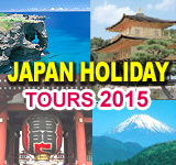 japan holiday tours 2015