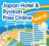 japan hotel and ryokan poss online