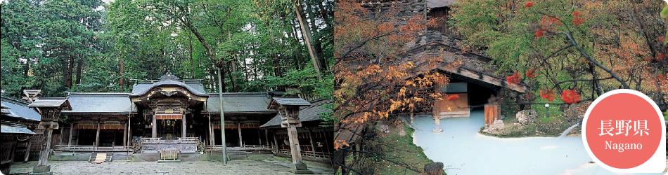 遊ぷらざ 得観光クーポンマークの施設がお得な観光クーポンを公開中です 長野県