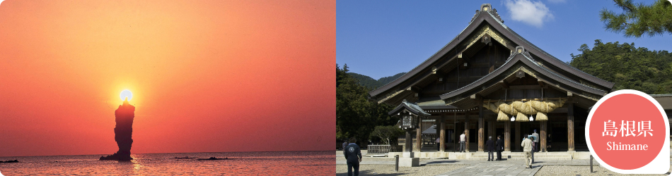 遊ぷらざ 得観光クーポンマークの施設がお得な観光クーポンを公開中です 島根県